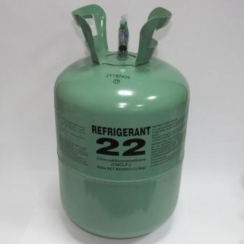 Фреон R22 13.6 кг