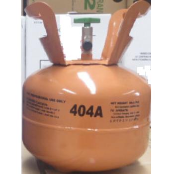 Фреон R404А 2.7 кг.Под заказ