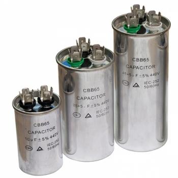 Конденсатор  для кондиционеров LG 45+1,5 mF, 370 VAC